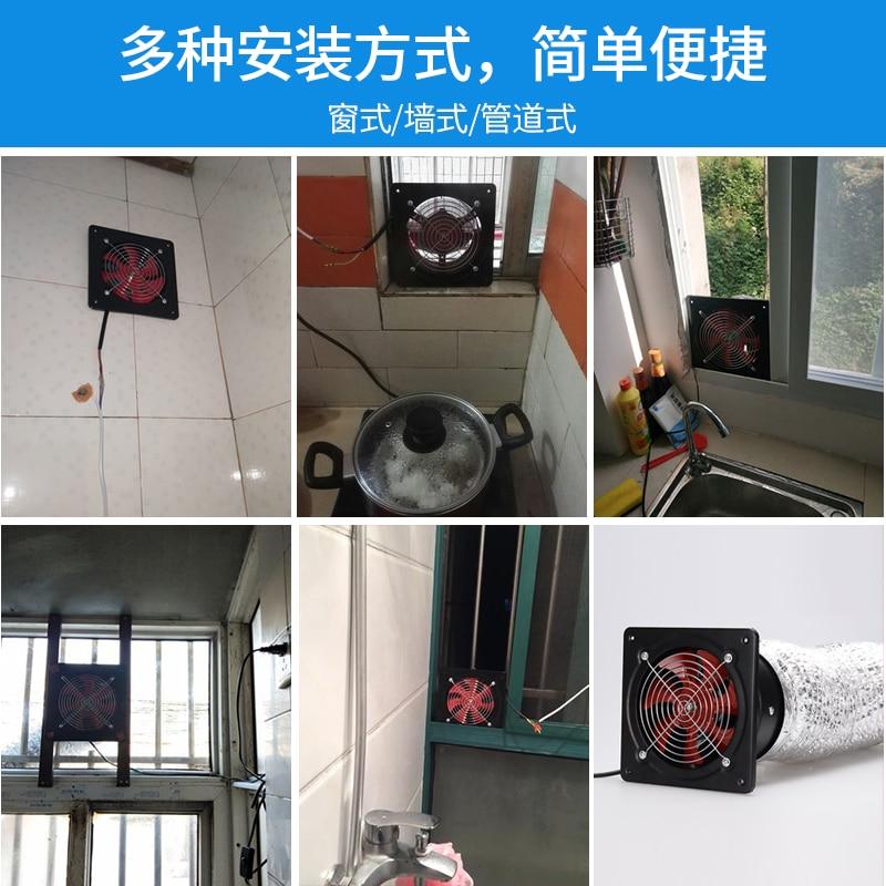6 inch exhaust fan kitchen extractor bathroom window fan fume ventilation pipe powerful silent vent fan for hole160 170mm blower