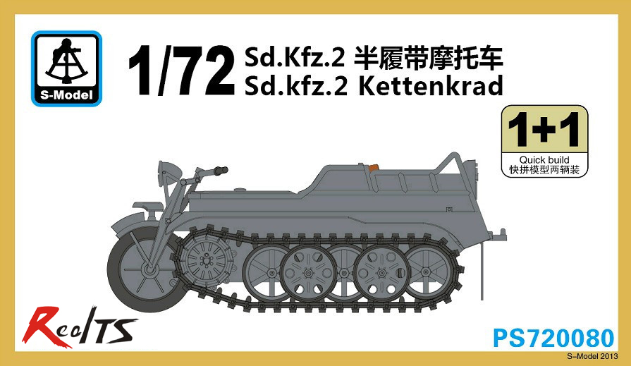 S-model 1/72 PS720080 1/72 WWII German Sd.Kfz.2 Kettenkrad Plastic Model Kit