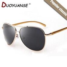 Новые люди классические поляризованные солнцезащитные очки алюминиевого сплава магния вождения солнцезащитные очки 21501 очки высокого качества