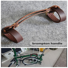 2-color folding bike leather handle for brompton carry ith frame tape filter portable use within 5cm