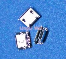 5-pin Micro Socket Phone