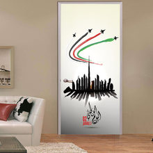 Sourate Rahman Calligraphie Arabe Bâtiment Islamique Musulman Mur Porte Sticker Citation D'art de Vinyle Decal Amovible Drop Shipping 2018(China)