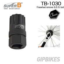 Super B TB-1030 Bike Bicycle Freewheel remover tools for Campagnolo Bottom Bracket B.B. & Cassettes Lockrings repair