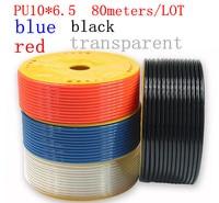 80M/Lot PU10x6.5 10mm OD 6.5mm ID Pneumatic PU Tube Hose PU10*6.5