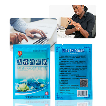 8pcs/bag Snow Lotus Balm Muscle Chinese Medical Plaster Tiger Neck/Shoulder/Waist/Joint Pain Relief Patch Body Relax 3CT0654
