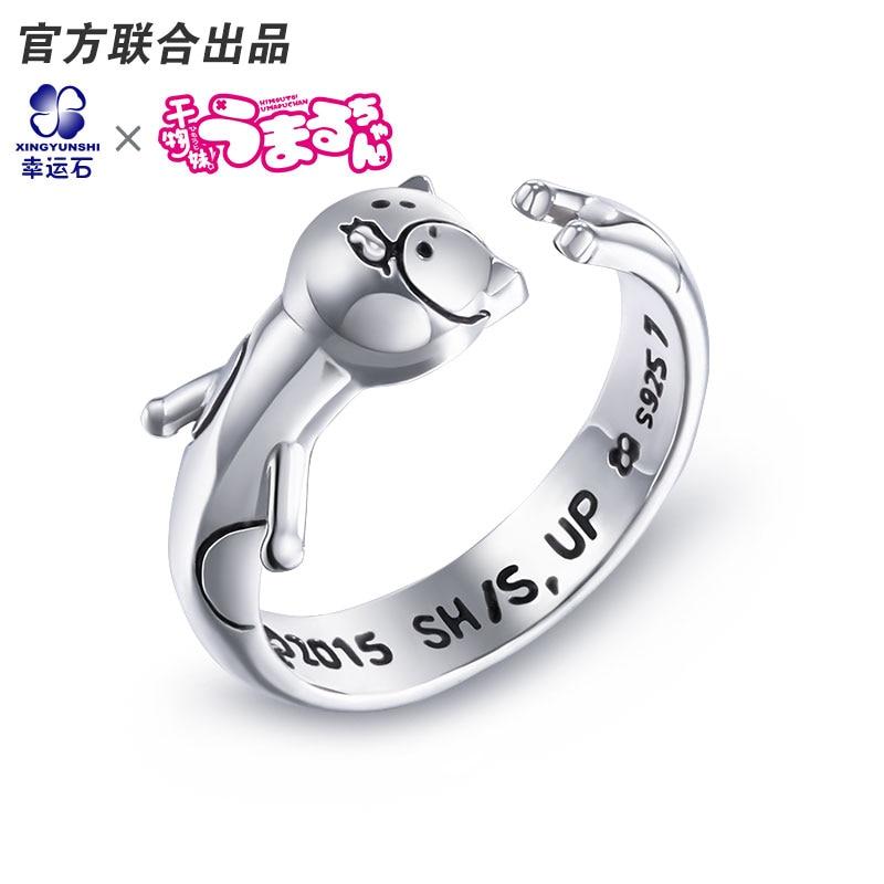 [UMARU CHAN] Cat Ring 925 sterling silver Animal Rings Anime Character Himouto Umaru-chan For Girls anime pu short yellow purse button wallet printed with doma umaru of himouto umaru chan