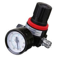 Spray Gun Regulator Air Compressor Pressure Gauge 0-10BAR Regulating Valve