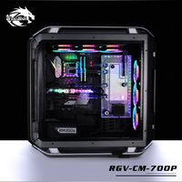 BYKSKI Acrylic Board Water Channel Solution kit use for Cooler Master C700P case / Kit for CPU and GPU Block / Instead reservoir