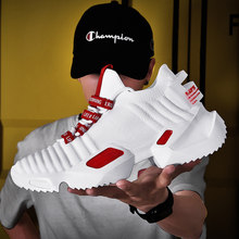 2019 Newest Stylish Four Seasons Running Shoes For Men High quality White Sneakers Lace-Up Lightweight Breathable Walking Shoes(China)
