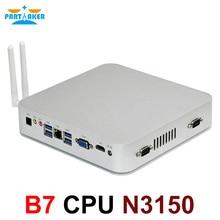 Partaker B7 Intel Celeron N3150 4 ядра безвентиляторный мини промышленный настольный ПК с 2 * RS232 и 300 м WI-FI