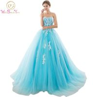 In Stock Sweetheart Blue Quinceanera Dresses Ball Gowns With Appliques Lace Up Sweet 16 Dresses Vestidos