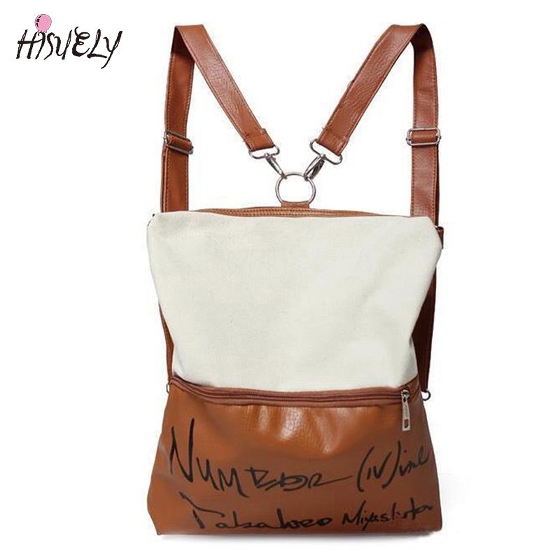 HISUELY New Fashion PU leather with Canvas Backpacks Letter Style Shoulder Bag Women Backpack Printed School Bag Mochila FemininHISUELY New Fashion PU leather with Canvas Backpacks Letter Style Shoulder Bag Women Backpack Printed School Bag Mochila Feminin