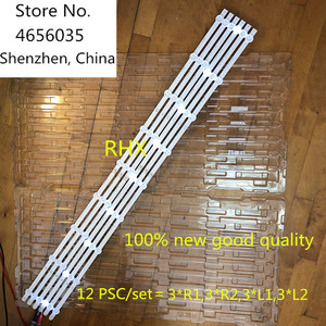 Image 5 - NEW LED backlight strip Replacement LG 47LA 47LN 6916L 1259A 6916L 1260A 6916L 1261A 6916L 1262A 6916L 1174A 1175A 1176A 1177A