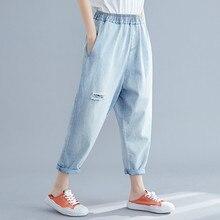 цены на New Boyfriend Jeans Vintage Ripped Jeans For Women 2019 Spring Summer Denim Harem Pants Loose Casual  Elastic Waist Trousers в интернет-магазинах