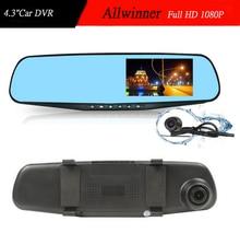 Double Caméra Voiture DVR Rétroviseur Dash Cam Full HD 1080 P 4.3 »auto Dvr parking enregistreur vidéo caméscope nuit vision