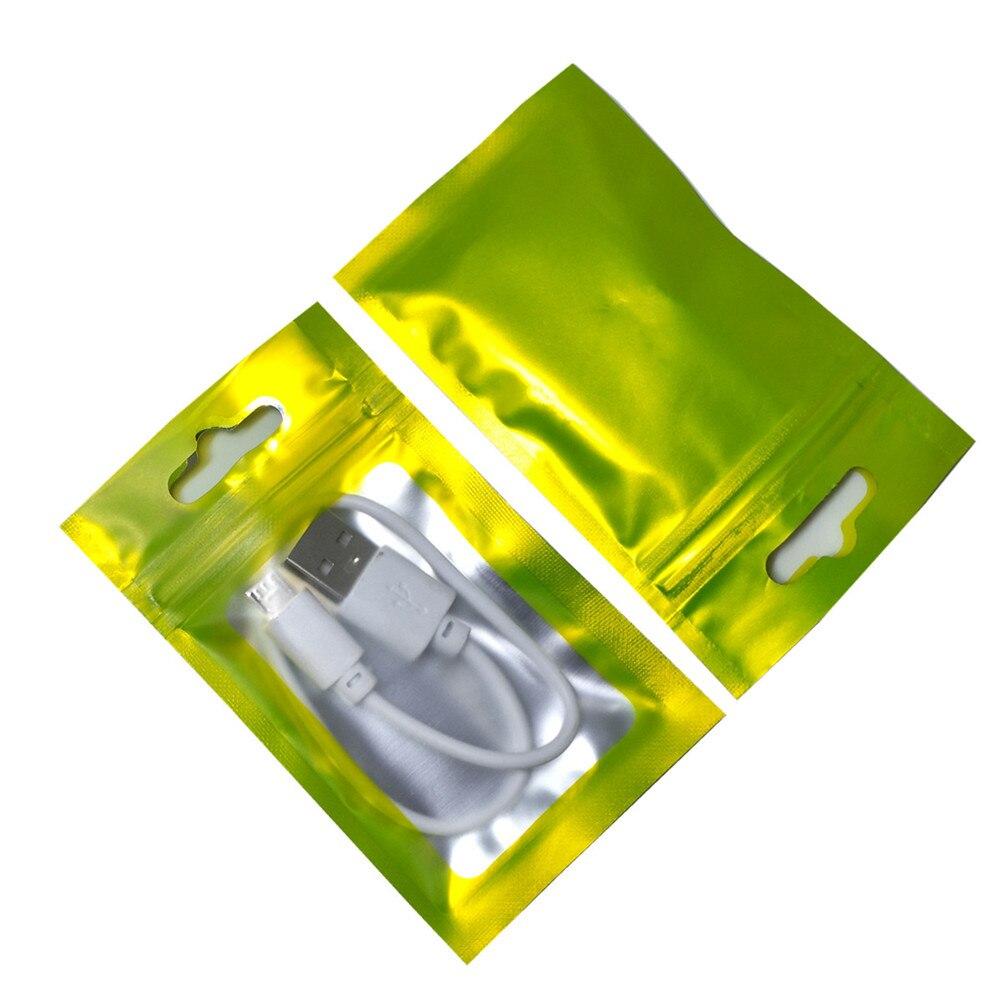 磨砂绿色阴阳铝箔袋 B