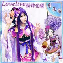 Love Live! School Idol Festival God of Fortune Nozomi Tojo Cosplay Costume Goddess Fairy Dress Halloween Fancy