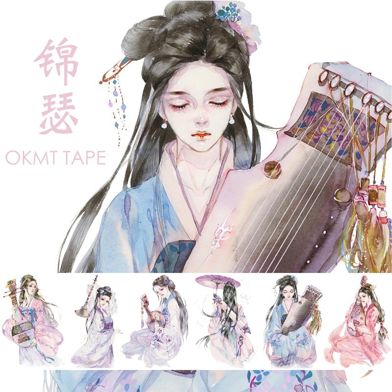 1Roll=75mm*7M Chinese Classical Beauty Girls Japanese Washi Decorative Adhesive Tape DIY Masking Paper Tape Sticker Gift