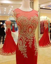 2015 Luxury Sheer Neck Red Gold Formal Evening Prom Dresses Appliques Celebrity Pageant Party Gowns India Arabic Real