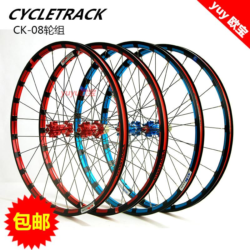 26''27.5er 24H Bicycle Wheel Durable Disc Brake Bike Wheel MTB Mountain Bicycle Bike Wheelset Hubs Rim Front Rear Bike Parts Set novatec d881 d882 mtb bike hubs fr am mountain bike disc hubs 15 mm rear hub front 12 x142 barrel shaft hub 32 holes