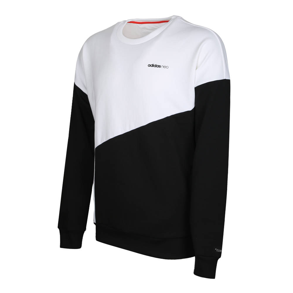 Buying Cheap Adidas Originals Knitted Colour Tracksuit