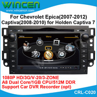 S100 A8 Dual Core 7 Car DVD GPS Player for Chevrolet Epica Captiva with 1GB CPU 512M DDR V 20 3 ZONE Car DVR& 3G modem (opt)