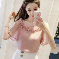 Chiffon Blouse Summer Off Shoulder Shirt For Womens Elegant Casual Ruffles Ladies Office Shirts Clothing Tops
