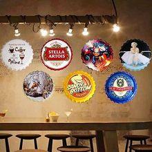 Retro Metal Beer Sign for Pub Decor