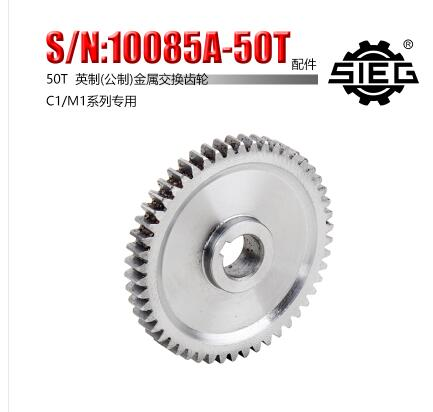 Free Shipping 1pc 50T SIEG: S / N: 10085B Exchange Gears Milling Machines C1 M1 Metal Gear Mini Lathe Gears Metal