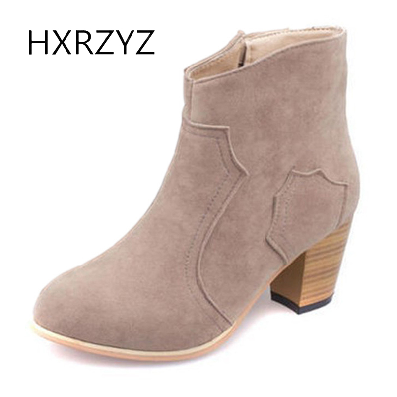 HXRZYZ autumn ankle boots women high heeled short cylinder thick scrub boots winter new fashion suede rubber soles women shoes 2017 autumn new suede short boots thick bottom round toe solid color ankle boots women fashion casual shoes