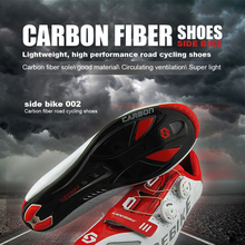 Sidebike Pro Bicycle Cycling Shoes Ultra-light Carbon Fiber Bike Shoes Highway Road Bike Self-Locking Athletic Shoes zapatos