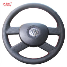 Yuji-Hong Car Steering Wheel Covers Case for Volkswagen VW Polo 2004-2007 Genuine Leather Hand-stitched Auto Cover Black