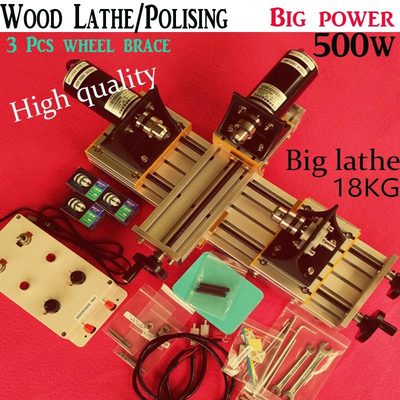 DIY Wood Lathe 500w Mini Lathe Machine Polisher Table Saw for polishing Cutting,metal mini lathe/didactical DIY lathe ship DHL