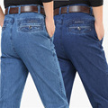 Frete Grátis calças de brim dos homens esticar calças retas soltas ocasionais dos homens calças Dos Homens novos de inverno Calças Jeans tamanho Lager Azul Para Fora desgaste