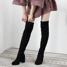 Пикантные облегающие эластичные ботфорты из флока; Женская обувь; Сезон осень зима 2020 года; Женские ботфорты выше колена на высоком каблуке; botas