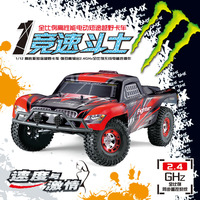 1 12 Scale 4WD Electric Rc Car Off Road Truck Baja With 2 4GHz Radio System