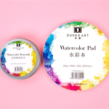 Ar Portable 300gsm Watercolor Paper Pad Acid Free Cotton For Hand Painted Watercolor Paint Paper Postcard For Travel paulrubens watercolor postcard 300gm2 cotton 20 page boxed watercolor painting paper hand book portable travel watercolor