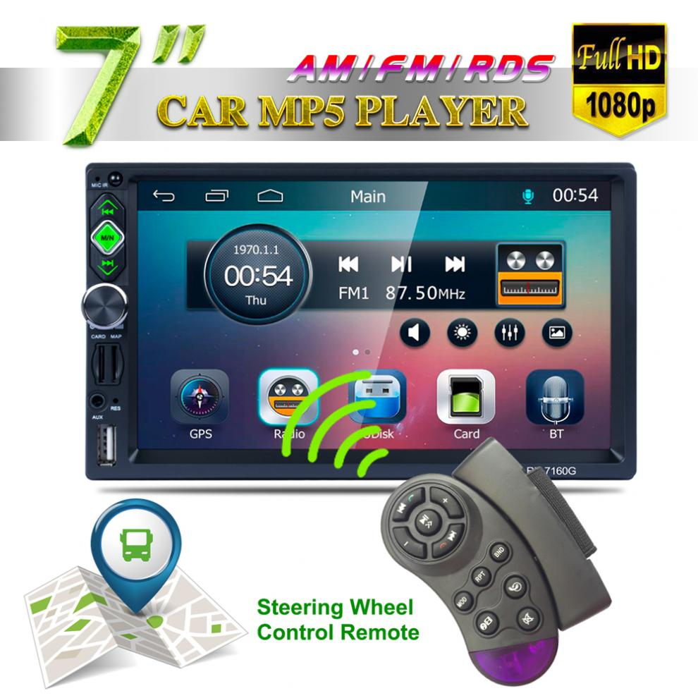 7 Inch 2DIN Universal Bluetooth Car Stereo Multimedia Player GPS AM/FM/RDS Radio Support Mirror Link/Aux In/Rear View Camera цена