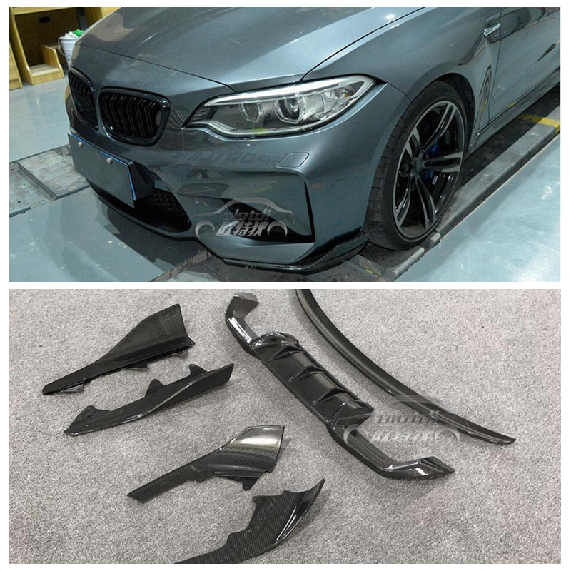 2016+ F87 M2 P style front lip+side skirt+ Rear Diffuser+spoiler P look Carbon Fiber For BMW M2 F87 accessories ...