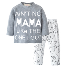 Ain't no mama like the one I got – (T-shirt and pants set)