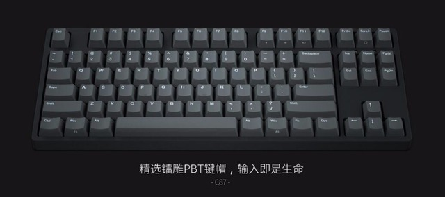 762ed589335 IKBC C87 TKL mechanical keyboard tenkeyless C 87 PBT keycap cherry mx  switch brown blue 87