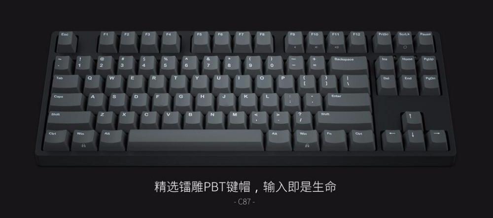 IKBC C87 TKL mechanical keyboard tenkeyless C 87 PBT keycap cherry mx switch brown blue speed