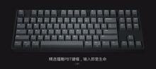 IKBC C87 TKL механическая клавиатура компактная C87 PBT keycap cherry mx серебро переключатель коричневый скорость-игровой клавиатурой с подсветкой