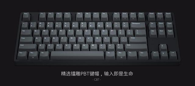 IKBC C87 TKL tenkeyless C 87 PBT keycap teclado mecánico mx de la cereza interruptor azul marrón 87 clave no retroiluminada teclado para juegos