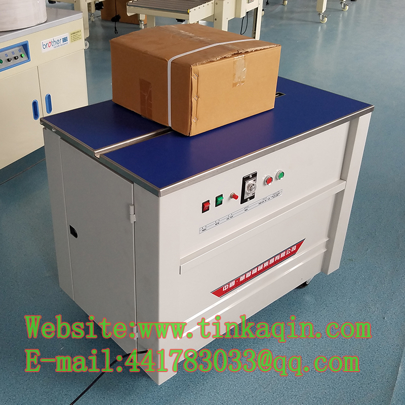 SK 1 Semi automatic strapping machine borther carton sealer packaging machine PP blte warpping machine new high speed