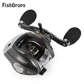 Fishdrops LB200 Baitcasting Fishing Reel 7.0:1 Bait Casting Reels Left Right Hand Fishing One Way Clutch Reel Saltwater Ocean - DISCOUNT ITEM  0% OFF All Category