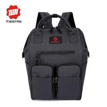 Tigernu mochila mujeres mochila grande estudiante muchacho libro bolsa de ordenador portátil de moda de ajuste para 13 pulgadas