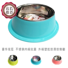 Pet food dog bowl cat stainless steel double high-grade non-slip
