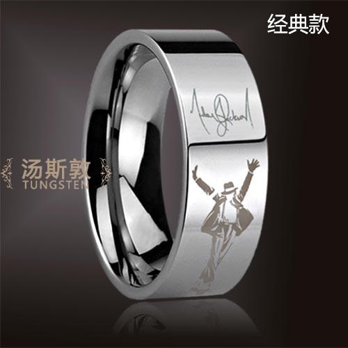 free shipping and free engraving michael jackson memorial ring