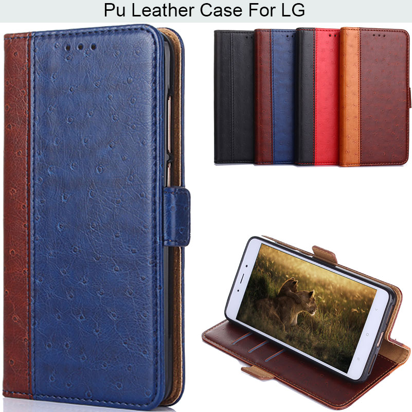 K'try Ostrich Skin Pu Leather Phone Case For LG G6 G7 Q6